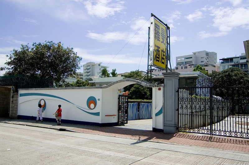 Bruce Lee's old residence at 41 Cumberland Road, Kowloon Tong. It's now a love motel.