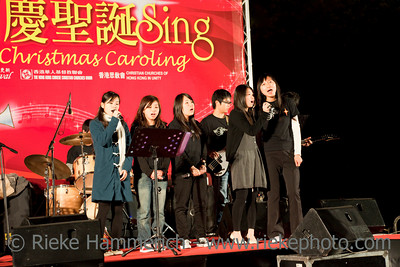 Chinese Girls singing Christmas Songs - Public Appearance in Hong Kong