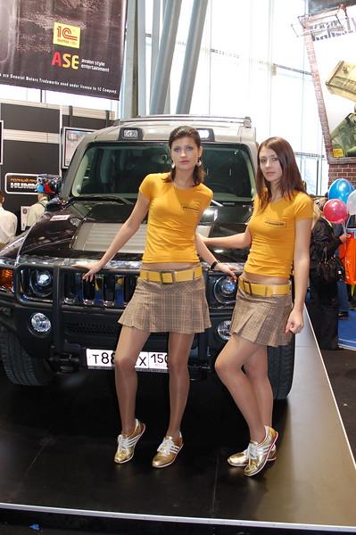 1C Hummer girls