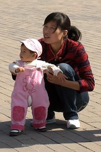 Beijing 2008 (133)