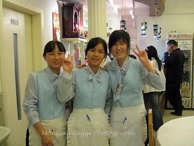 Beijing 2008 (735)-1