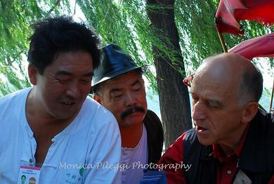 Beijing 2008 (530)-1