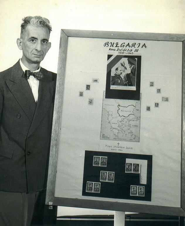 My grandfather was Bulgarian. Simeon Ovtcharoff.