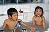 David and Sarah, in the tub