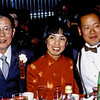 1984 - Wedding of Cathy Chang and Jim Ko - New York City