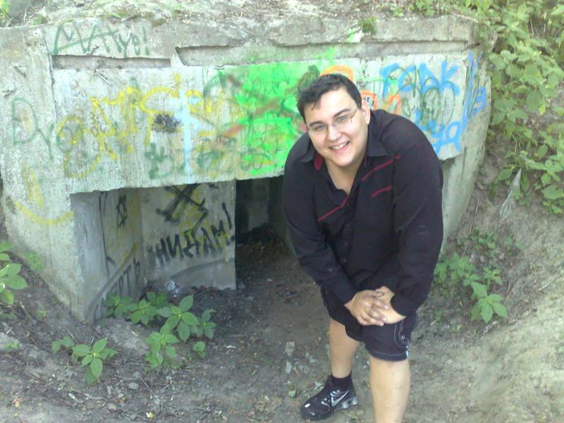 FX возле старого советского бункера