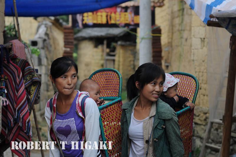 guantian shan village-5