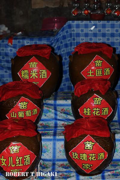 guantian shan village-4