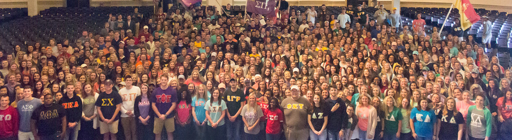 2017 All Greek Assembly