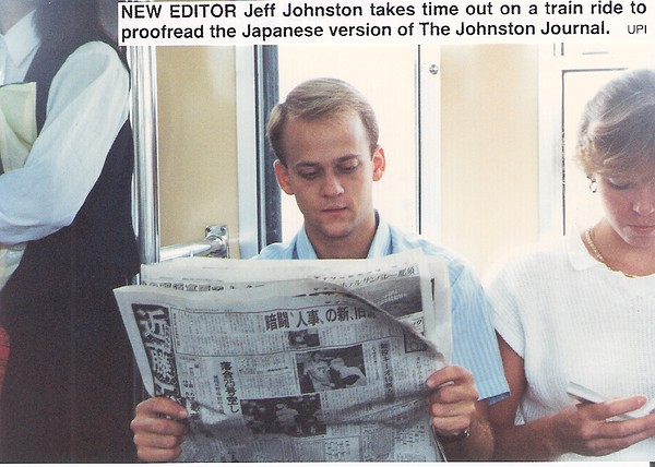 Jeff Johnston named editor of Johnston Journal