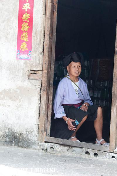 yao women-4