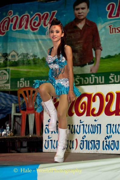 Dancing The Night Away - 3