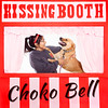 Choko Bell Kissing Booth - 3/29/17 - Mike Ryan