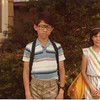 1984 - kids off to school