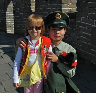 peopleofchina 24
