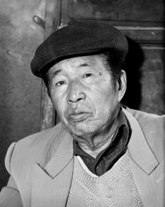Zhang Bing Ta