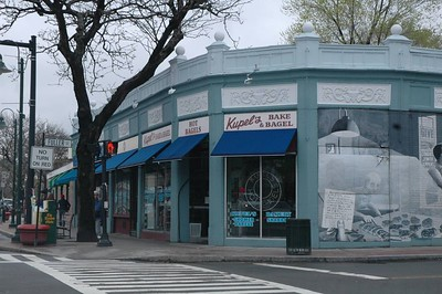 """Some of the old timers will remember """"King Bagel"""", the always open bagel shop that was on Harvard Street.  Long ago, it becamse Kupel's, and this is what it looks like now."""