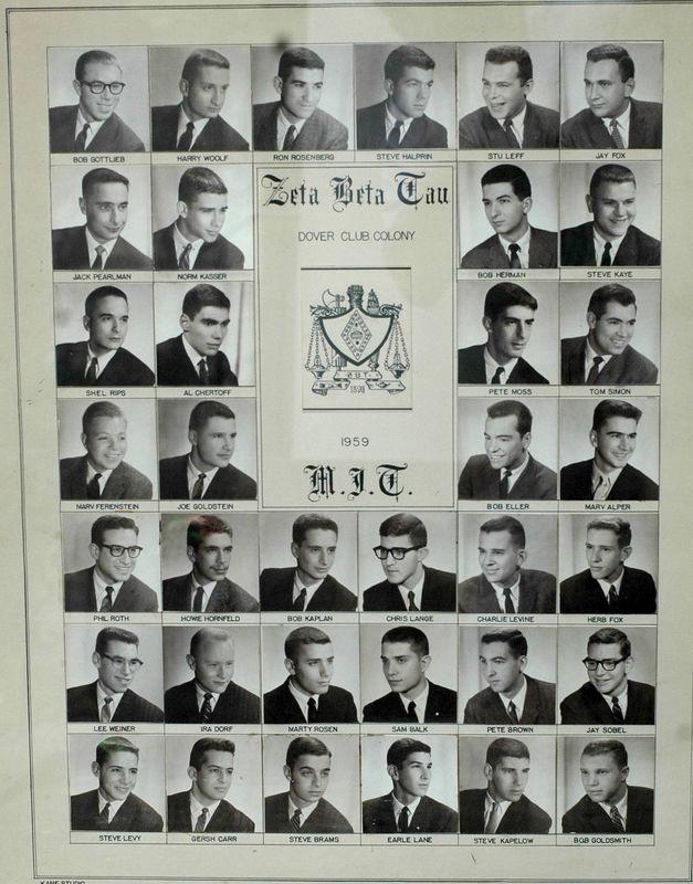1959 Composite Photo