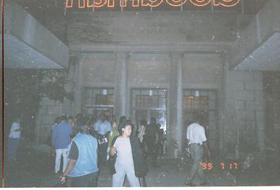 1999-7-17 03 Goodman