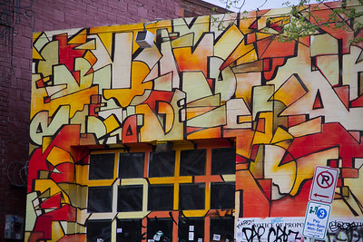 Jigsaw wall 1