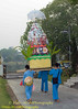 Poi Sang Long Float and Bearers for Procession Through Maehongson
