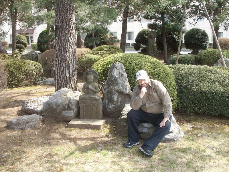 At Yokota air base Japan