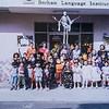 Sara's school in Tiawan 1999