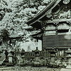 Dec 22, 1952 Nikko, Japan