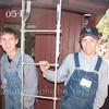 Jonathan and Kyle