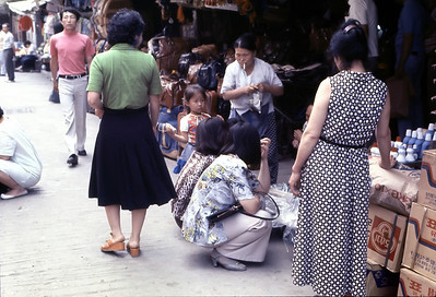 """Shopping"" 1977"