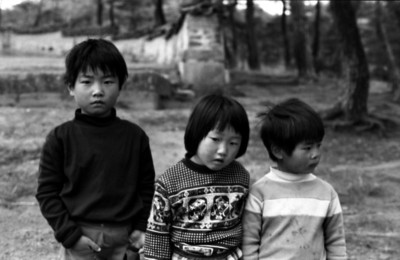 "Children by ""Happy Mountain"" 1977"