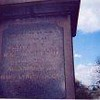"""""""In Memory of the Children of Whitmill P. and Mary M. Tunstall"""" (4041)"""