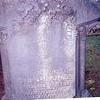 Headstone of Mary M. Brooks, née Tunstall (4040)