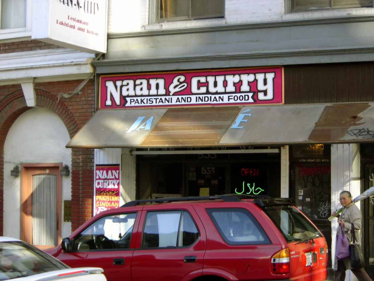 """The Holy Land. This place is insane. Rule #1 of Chicken Tikka Masala; You Do Not Talk about Naan & Curry. Rule #2 of Chicken Tikka Masala; You will order your Chicken Tikka Masala """"Hot"""" and eat the jalepenos with some of the gravy and Garlic Naan. Mmmmmmm...."""