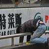 Hangover in Shanghai