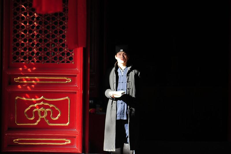 Dongyue Temple, Beijing