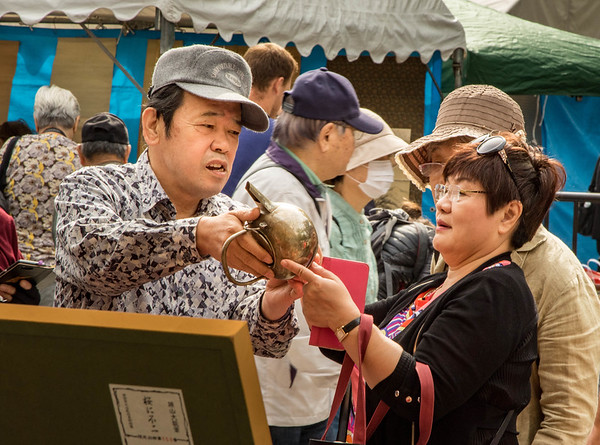 Flea Market Bargaining - Kyoto, Japan