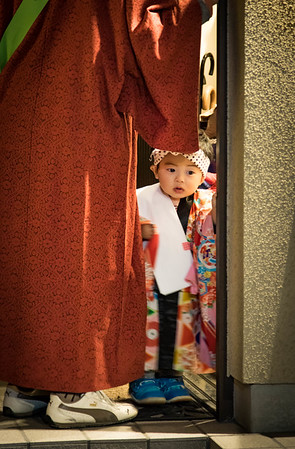 Child In Doorway - Karuma, Japan