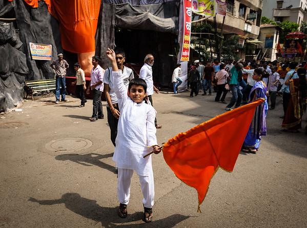 Ganesh/Ganpati Festival