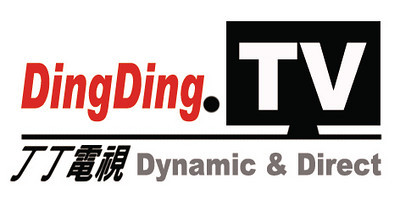 DingDing TV LogoNEW-8-July28-use