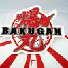 Escudo de Bakugan en pastillaje.