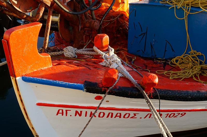 Fishing boat at Monotheos