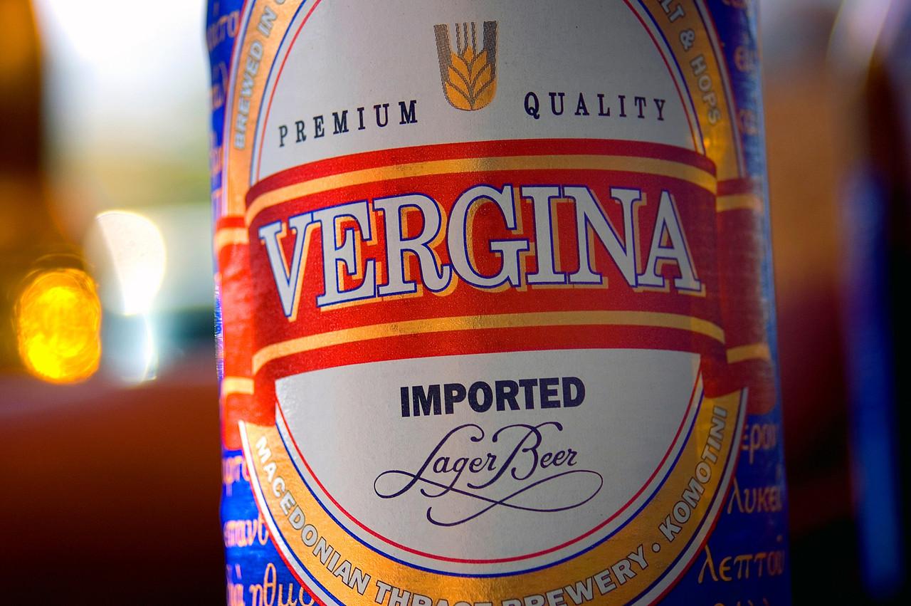 Vergina Beer