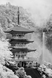 Nachi Falls 1