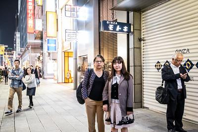 With Jessica