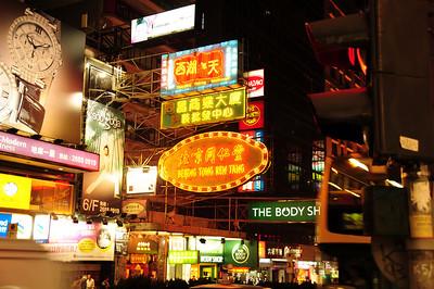 Nathan Road, Kowloon at Night