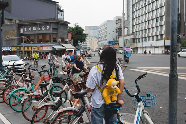 Chengdu (成都, Chéngdū), in Sichuan China