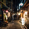 Winter night Kyoto