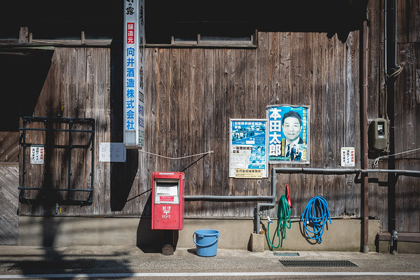 Ine Fishing village, 伊根の舟屋, Kyoto