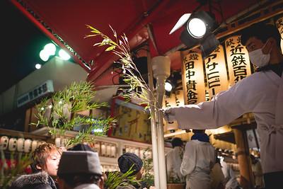 Toka ebisu festival